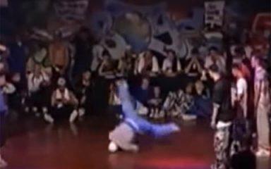 アメリカのB-BOYチーム「Style Elements」がBOTY初優勝!1997