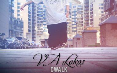 軽快なステップが超クール!街中でC-Walkを決めちゃおう!
