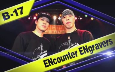 JDD第22回大会3位!「ENcounter ENgravers」のダンス!