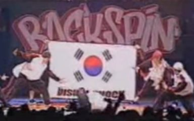 韓国「Visual Shock」がベストショー初受賞!BOTY 2001