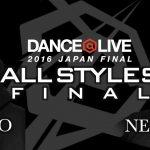 ポップ対決を制したのはNELSON!DANCE @LIVE 2016 Freestyle