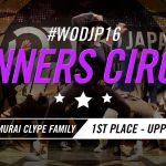 ダンスに言葉はいらない!SAMURAI CLYPE FAMILY/WOD