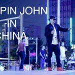 Poppin Johnのストリートダンス!ダンスは世界共通言語だ!