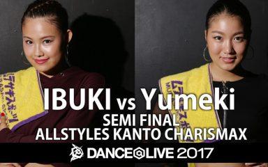 Bad Queen 同士のハイレベルな戦い!DANCE@LIVE関東