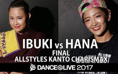関東決勝に相応しいハイレベルなバトル!IBUKI vs HANA
