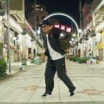 POP界のレジェンド「GUCCHON」が大阪通天閣本通でダンス!