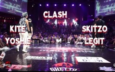 Les Twins Ⅱ世か?Skitzo & Legit vs Kite & Yoshie!