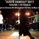 日本が今年もやってくれました!Juste Debout 2017 House