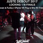 日本は惜しくもベスト8敗退!Juste Debout 2017 Lock'n