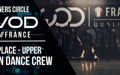 パワー全開体育会系ダンス!WODフランス2017優勝チーム