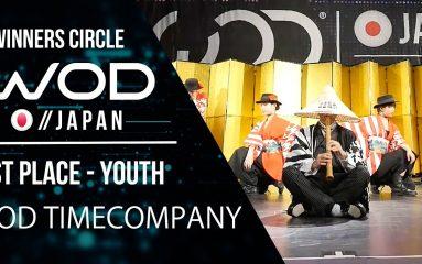 フォーメーションが美しい!WOD 2017 Japan Youth