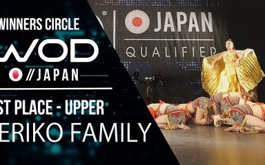1位に輝いたのは WREIKO FAMILY!WOD 2017 Japan Upper
