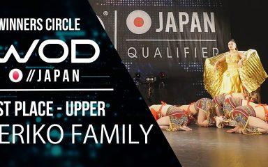 1位に輝いたのは WREIKO FAMILY!WOD 2017 Japan Upper