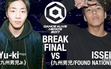 今年もB-Boy Isseiが連覇!DANCE ALIVE HERO'S 2017