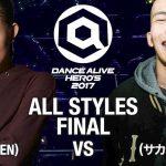 この男何者?DANCE ALIVE HERO'S 2017 ALL STYLES