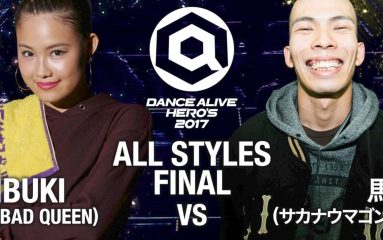 この男何者?DANCE ALIVE HERO'S 2017 ALL STYLES