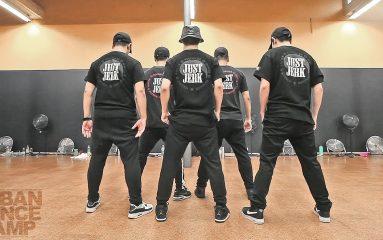 Just Jerk の尋常じゃない音ハメ!URBAN DANCE CAMP
