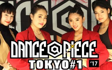 FOREVER M ANDが決めた!TOKYO#1 DANCE@PIECE