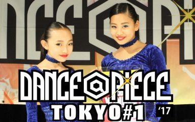 キッズはプリンセスが決めた!TOKYO#1 DANCE@PIECE