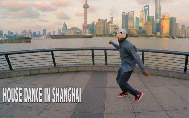 ダンスも風景もオシャレすぎる!MaMSoN in 上海