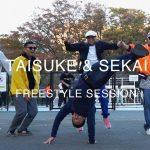 フリースタイルセッション!Quick Style /Taisuke /Sekai