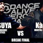 Break'nを制したのはKaku!DANCE ALIVE HERO'S 2018
