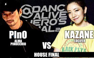 HOUSEはベテランが本領発揮! DANCE ALIVE HERO'S
