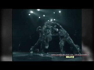 日本最高峰!JAPAN DANCE DELIGHT歴代チャンピオン