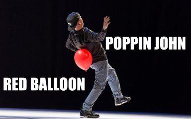 風船を使ったPOPPIN JOHNのパントマイムが芸術的!