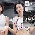 Lia Kim & May J Lee の贅沢なコラボレクチャー!