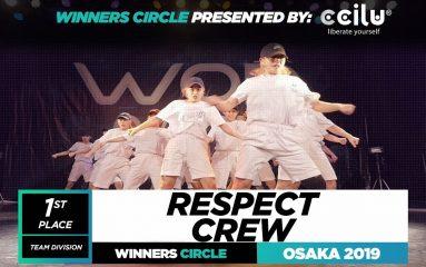 World of Dance 大阪予選のレベルがヤバかった!