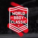今年は大接戦!WORLD BBOY CLASSIC 2019