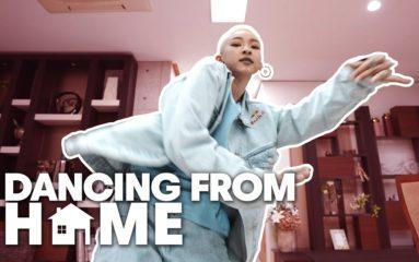 トップダンサーのお家でコラボダンス!Red Bull Dance